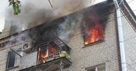 Из горящей квартиры по бульвару Победы спасли 5 омичей