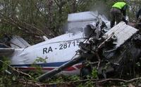В крушении Ан-28 на Камчатке обвинили пилотов