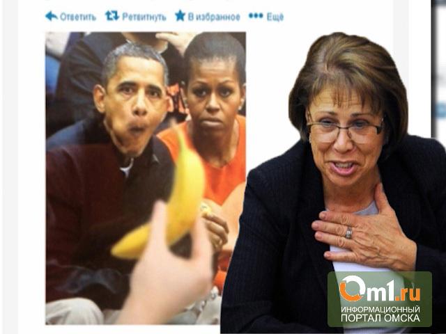 В Омске Роднина заявила, что скандал с фото Обамы и банана связан с Навальным