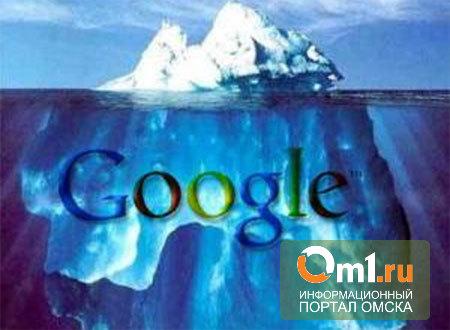 Совфед проверит, что Google делает с персональными данными пользователей