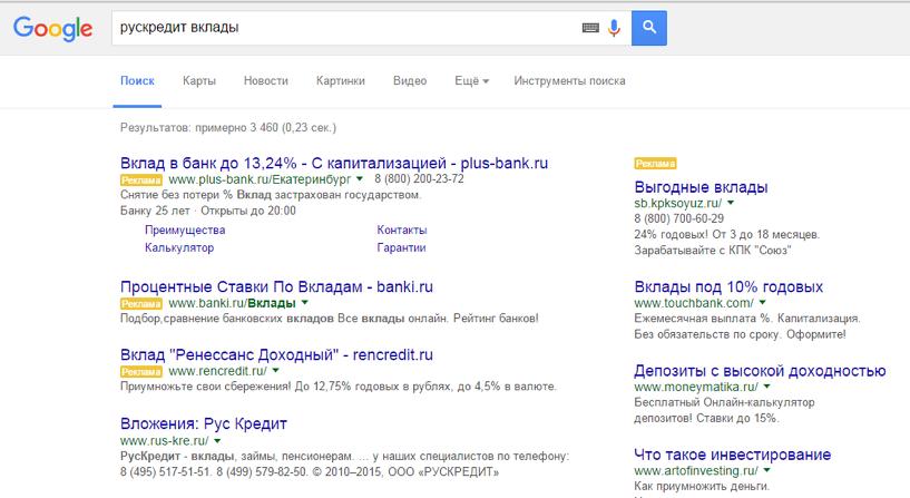 ФАС проверит Mail и Google за рекламу банка без лицензии