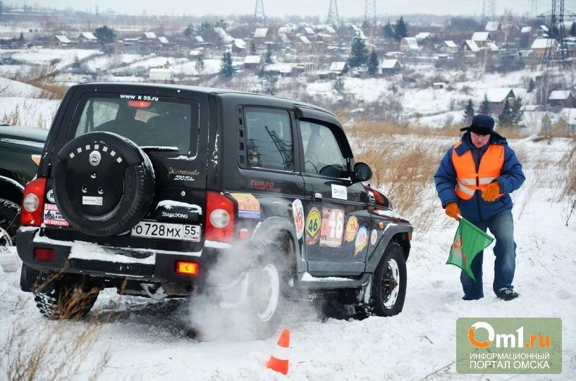 Омские джиперы едут на «Крещенскую купель-2014»