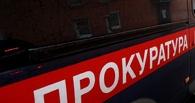 Прокуратура взяла на контроль расследование двух ДТП под Омском
