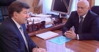 Двораковский подарил Назарову на день рождения три рубля «Сбербанка»