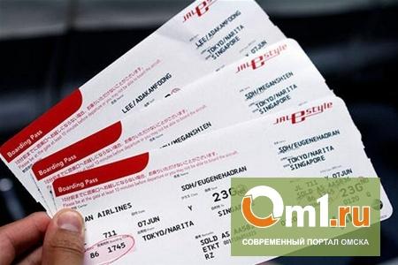 Кассир омского турагентства получила два года условно за поддельные авиабилеты