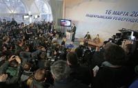В Крыму объявлен «день тишины»
