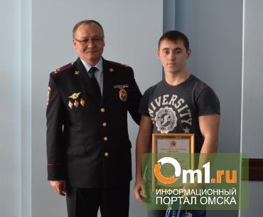 В Омске за помощь в поимке преступника наградили студента