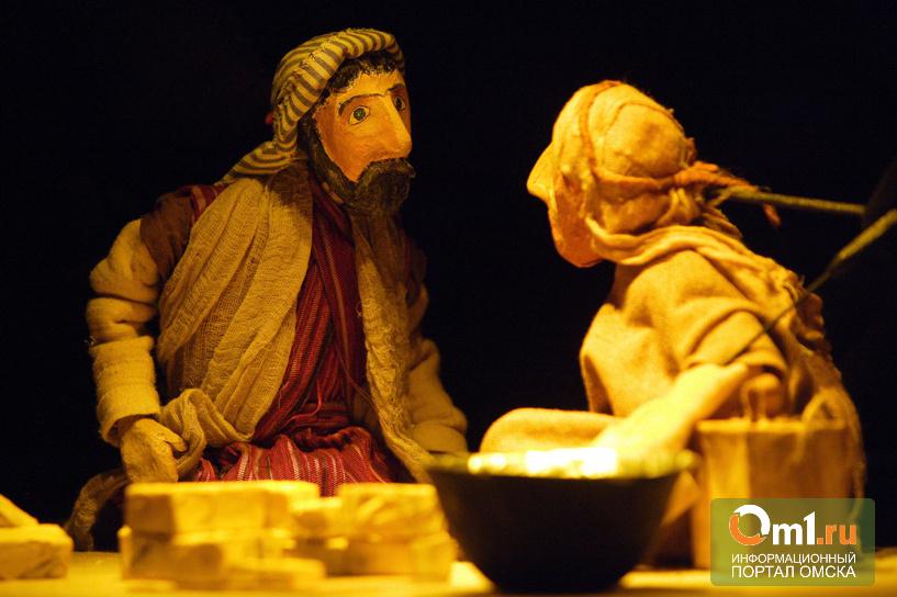 «В гостях у «Арлекина» омичи увидят театр теней и танец «буто»