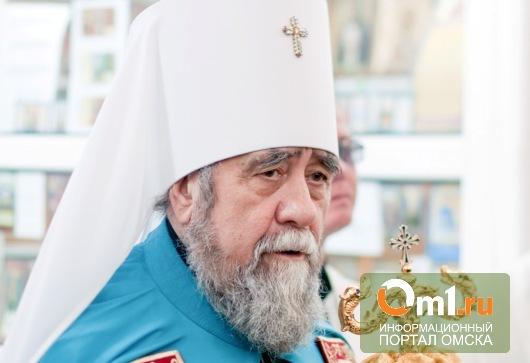 Омская церковь забанила фестиваль «Проводы зимы»