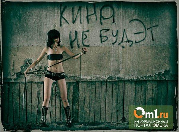 Омичи жалуются, что «Омские кабельные сети» отключают каналы
