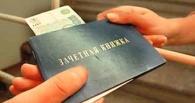 В Омске преподавателя ОмГТУ уволили за получение взятки