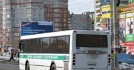В Омске изменился маршрут автобуса №21