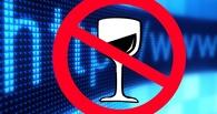 Госдума разрешила ночью рекламировать пиво и вино