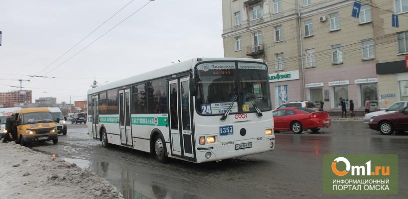 Пассажиры автобусов маршрута № 24 смогут бесплатно пользоваться Wi-Fi