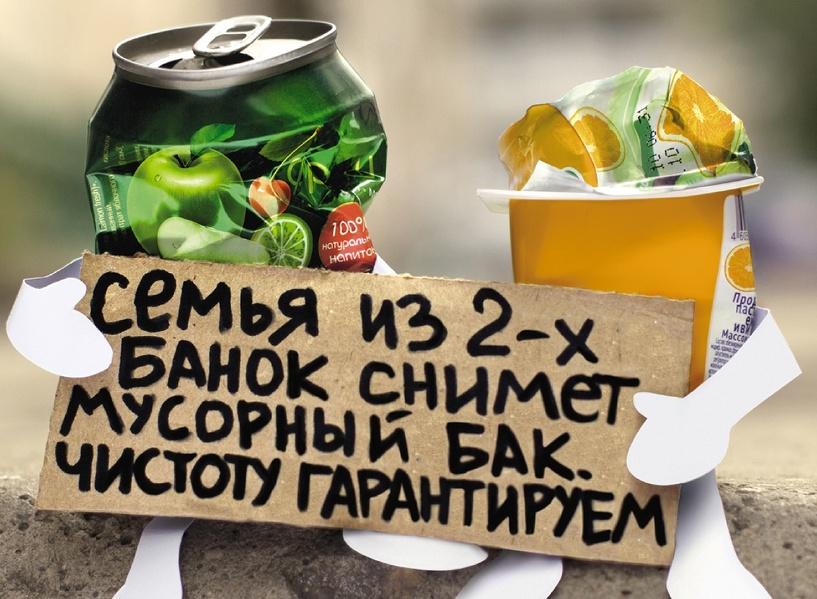 За Омском будут следить «инспекторы чистоты»