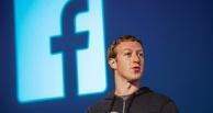 Основатель Facebook решил бороться с бедностью при помощи распространения интернета
