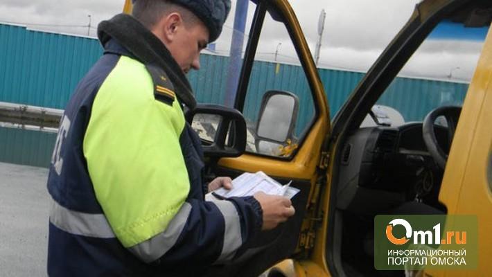В Омске задержали водителя маршрутки с поддельными правами