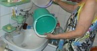 Ледниковый период: в Омске у должников отключают горячую воду