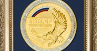 Управляющая компания МДМ была признана «Лидером России» 2013 года