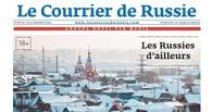 Редакция французской газеты прилетела в Омск готовить спецвыпуск