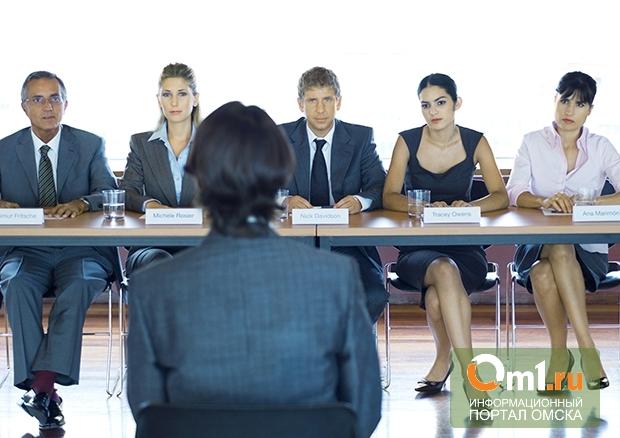 В каждой второй компании Омска проводят психотесты для соискателей