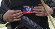 Донецкая республика объявила «режим тишины»