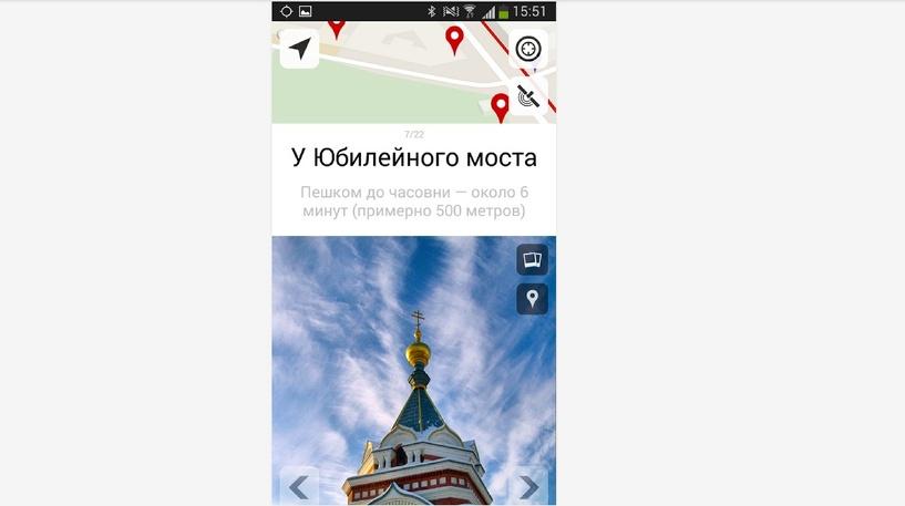 У Омска появился мобильный гид по городу