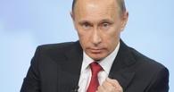 Bloomberg: из-за кризиса на Украине Владимир Путин растерял друзей-олигархов