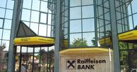 Райффайзенбанк рискует стать собственностью Альфа-банка