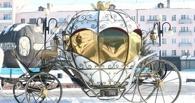 Омич продает карету за 250 тысяч рублей