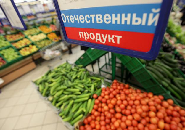 На Ленинском рынке начнут продавать продукты с личных подворий омичей