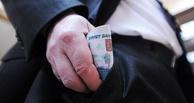 Мэрия заказала опрос горожан о коррупции в Омске