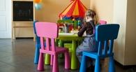 Владимир Путин освободил частные детские сады от налога на прибыль