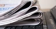 Житель Омска обманывал бюджетников всей страны, заказавших у него прессу по подписке