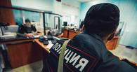 Омская полиция опровергает, что сотрудник МВД участвовал в краже пяти автомобилей