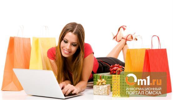 Омичи стали больше покупать в интернет-магазинах