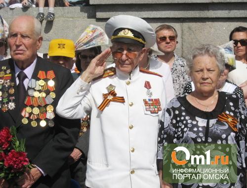 В Омске пройдет военно-спортивный праздник «Салют Победа!»