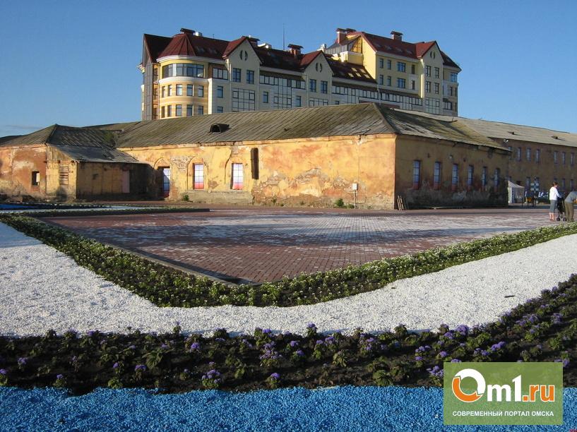 В «Омской крепости» предложили «поселить» казаков