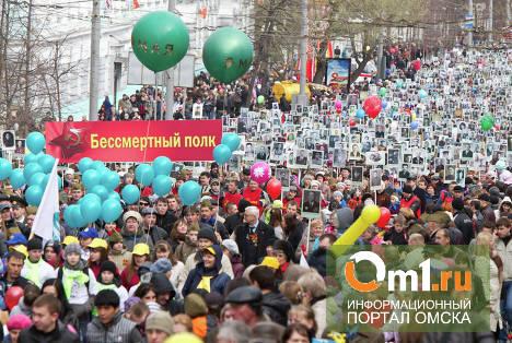 В честь 9 Мая по улицам Омска пройдет «Бессмертный полк»