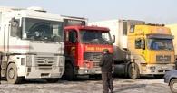 На Украине официально запретили транзит российских грузовиков