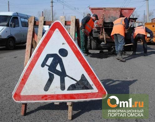 В Омске дали добро на ремонт дороги на 24-й Северной