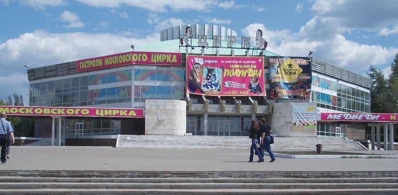 В цирке Омска после реконструкции появится кинозал