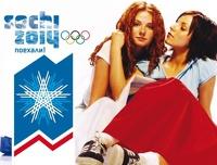 Их не догонят: группа «Тату» собирается выступить на открытии Олимпийских игр