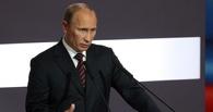 «Это помогло нам сплотиться»: Владимир Путин назвал главное событие уходящего года