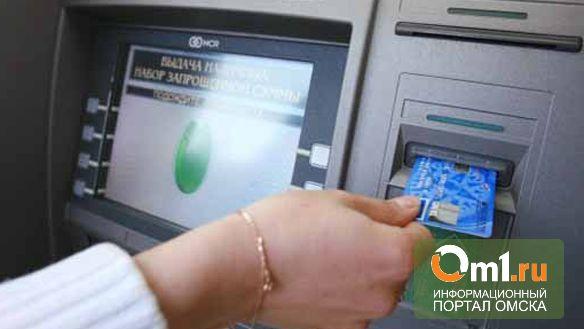 Омичка полгода получала деньги на телефон с чужого счета