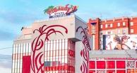 Омский ресторан «Малибу» задолжал за аренду 3,9 млн рублей