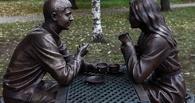 В Омске неизвестный бизнесмен поставил памятник свидания с женой