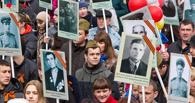 В Омске в третий раз пройдет акция «Бессмертный полк»