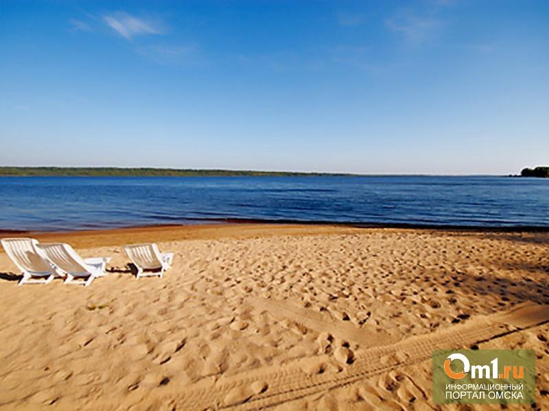 В Омске готовы к летнему сезону два пляжа