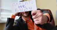 В Омске директор стройфирмы Капко потратил НДФЛ работников на своих родственников